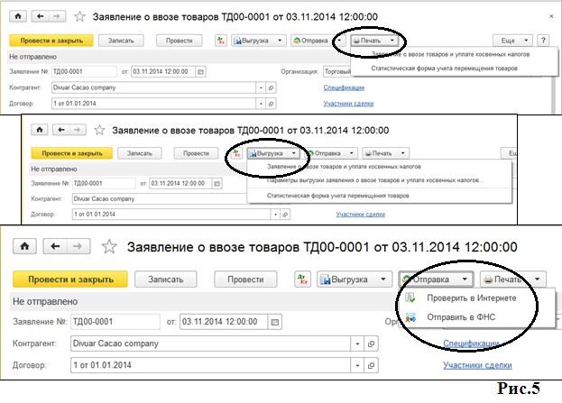 Код тнвэд в заявлении о ввозе товаров - orencactus.ru